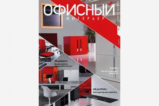 Презентация новой коллекции FARAM на выставке MIPIM 2009