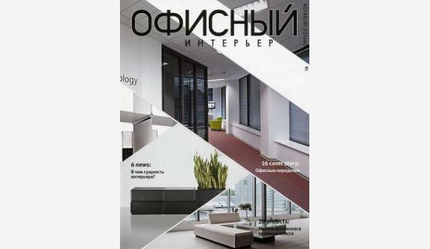 Журнал «Офисный Интерьер». Открытие Московского офиса FARAM, серия мебели FARAM Dinamico